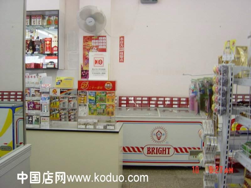 类目 便利店 > 正文    小型超市是经营面积在100平方米以内,以开架