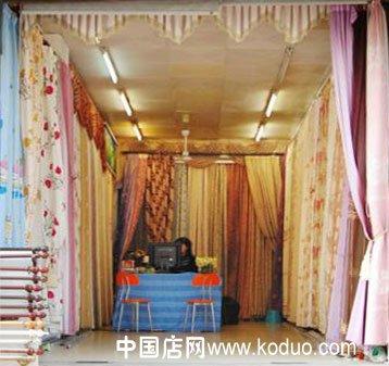 顾客家装修是什么色搭配什么色的窗帘